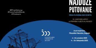 Izložba: Najduže putovanje, put oko svijeta